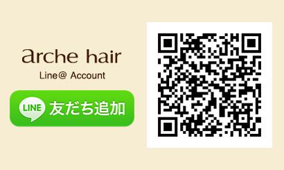 arche hair Line@ Account